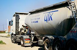 Бетон сервис краснодар бетон лукоморье