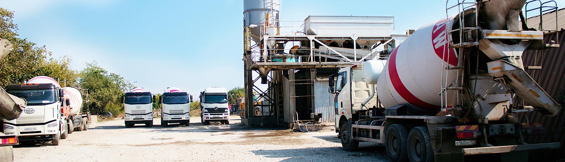 Бетон сервис краснодар проверка конуса бетона
