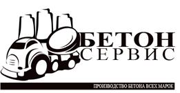Бетон сервис краснодар заказать пигменты для бетона